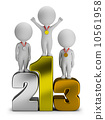 3d small people - winners 10561958