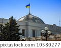 议会 乌克兰人 旗帜 10580277