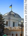 议会 乌克兰人 旗帜 10580278