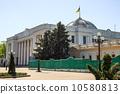 乌克兰 基辅 议会 10580813