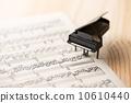 미니어처 피아노 악보 10610440