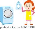 洗衣机 10616198