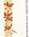 山茶花 日本山茶 明信片模板 10616736