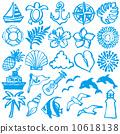 暑假图片日志手绘插图 10618138