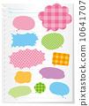 speech bubble vector 10641707