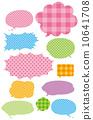 speech bubble vector 10641708