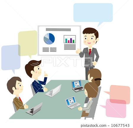 业务团队会议 10677543