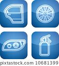 Car parts 10681399