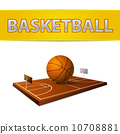 Basketball ball and field with rings emblem 10708881