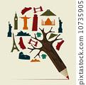 World travel pencil 10735905