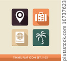 Travel flat icons set. 10737623