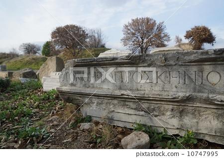 Ilios Archaeological Site 10747995