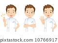 醫生 博士 醫師 10766917