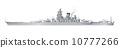 戰艦大和號 10777266
