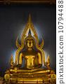 bangkok, Benchamabophit, asia 10794488