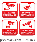 cctv, camera, icon 10804633