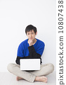 一個扮演個人電腦的人 10807438