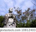 Shiro Amakusa of Hara Castle Ruins 10812403