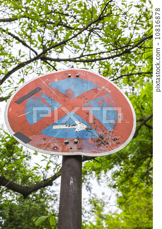 old german no parking traffc sign with trees in background 10816878