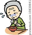 an, elderly, person 10830641