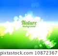 ท้องฟ้า,สีเขียว,เขียว 10872367