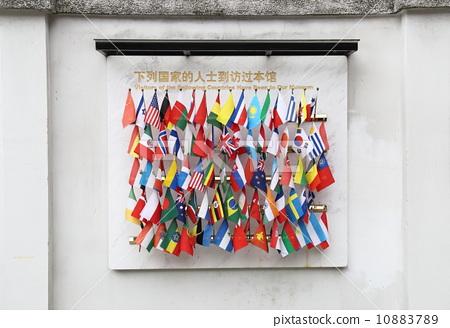 上海犹太难民纪念馆3 10883789