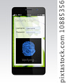 スマートフォンの指紋認証システム 10885356