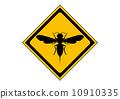 黄蜂警告标志 10910335