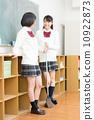 學校景觀 10922873
