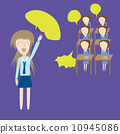 teacher, student, school 10945086
