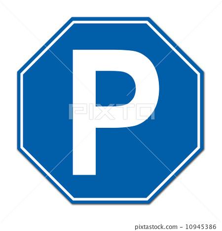 hexagon parking sign 10945386