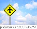 飞机 空气 机场 10945751