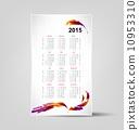 日曆 月曆 年曆 10953310