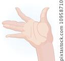 arm, palm, open 10958710
