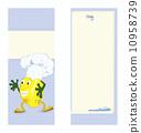 柠檬 多彩 饮食 10958739
