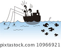 釣魚 矢量 魚 10966921
