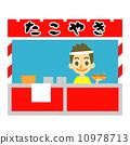 章魚燒 路邊攤 屋台 10978713