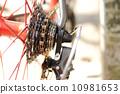 rear, sprocket, gear 10981653