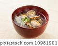 Clam soup 10981901