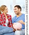 沙发 节约 夫妇 10996032