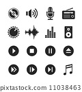Music and sound icons - Simplus series 11038463