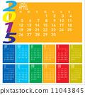 日曆 月曆 年曆 11043845