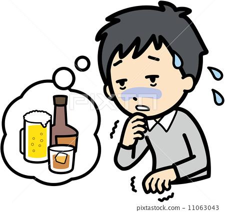 アルコール依存症かもしれない - ケータイ Watch