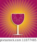 葡萄酒杯 条纹 饮料 11077485