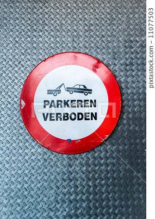 Dutch no parking sign 11077503