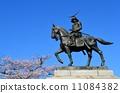 Sakura和Date Munakata 11084382