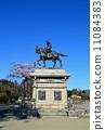 Sakura和Date Munakata 11084383