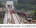 공사, 건설, 열차 11106230