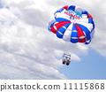 滑翔傘 11115868