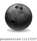 Broken ball 11117237